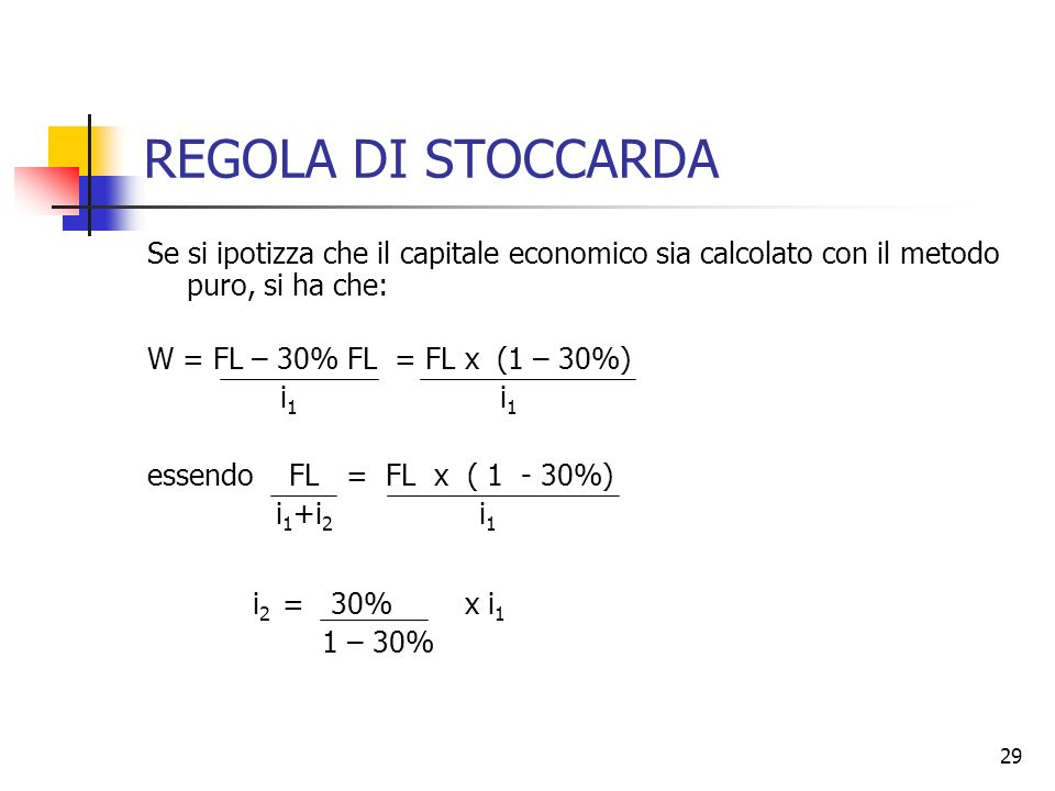 REGOLA DI STOCCARDA Se si ipotizza che il capitale economico sia calcolato con il metodo puro, si ha che: