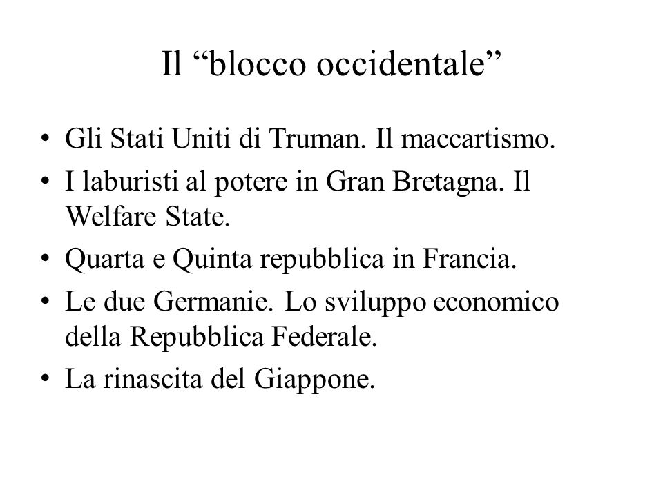 Il blocco occidentale