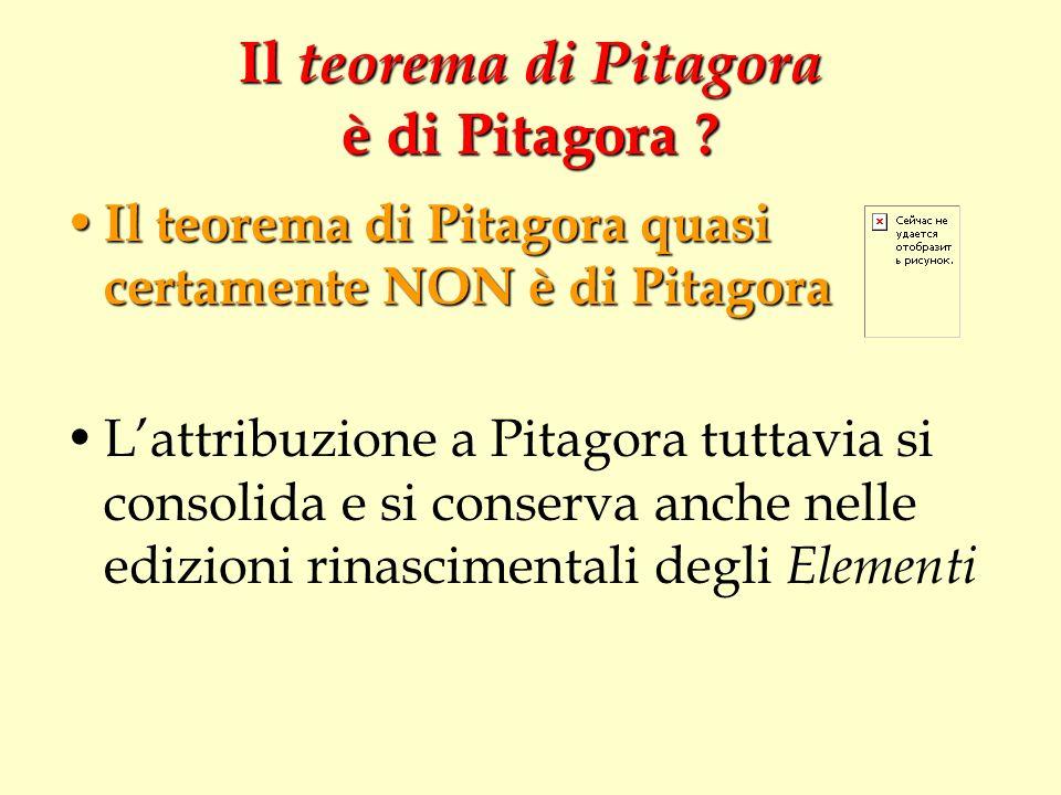 Il teorema di Pitagora è di Pitagora