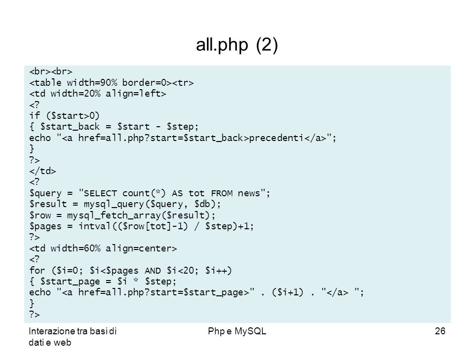 all.php (2) <br><br>