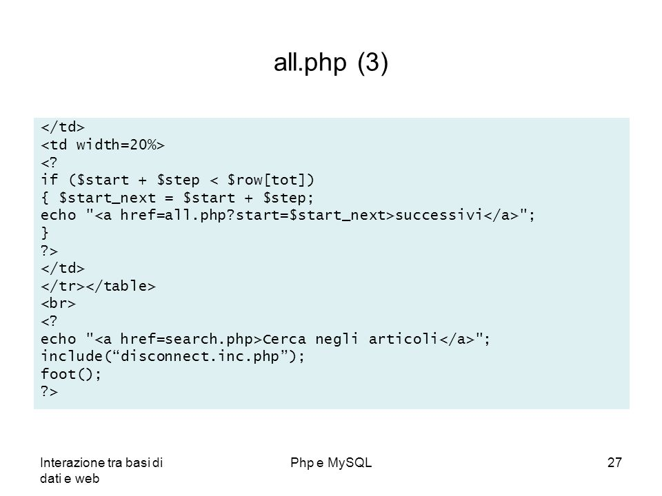 all.php (3) </td> <td width=20%> <