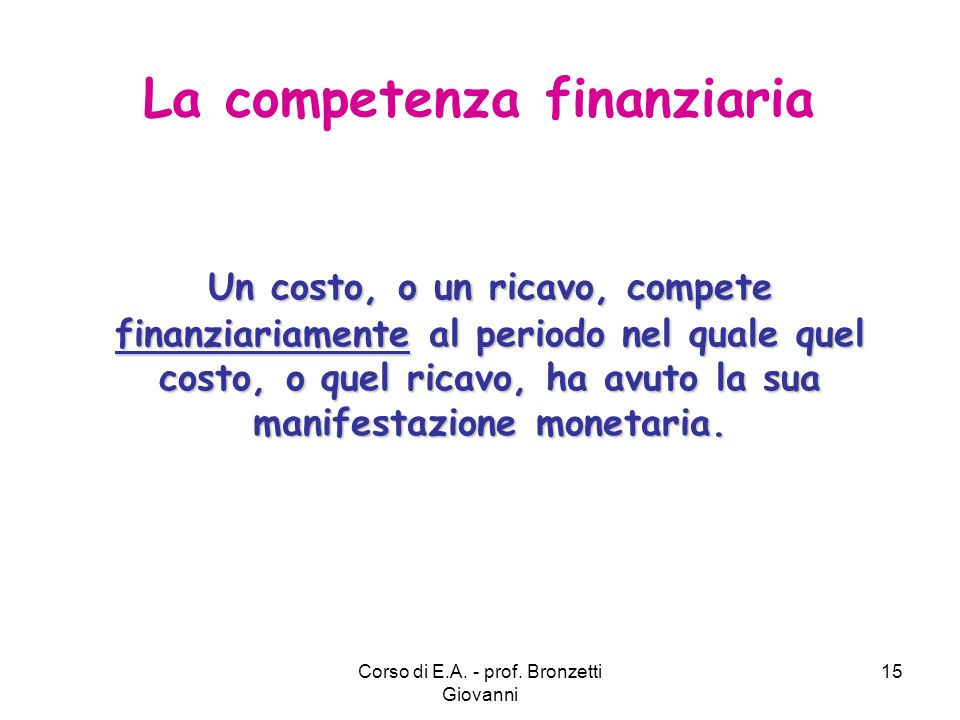 La competenza finanziaria