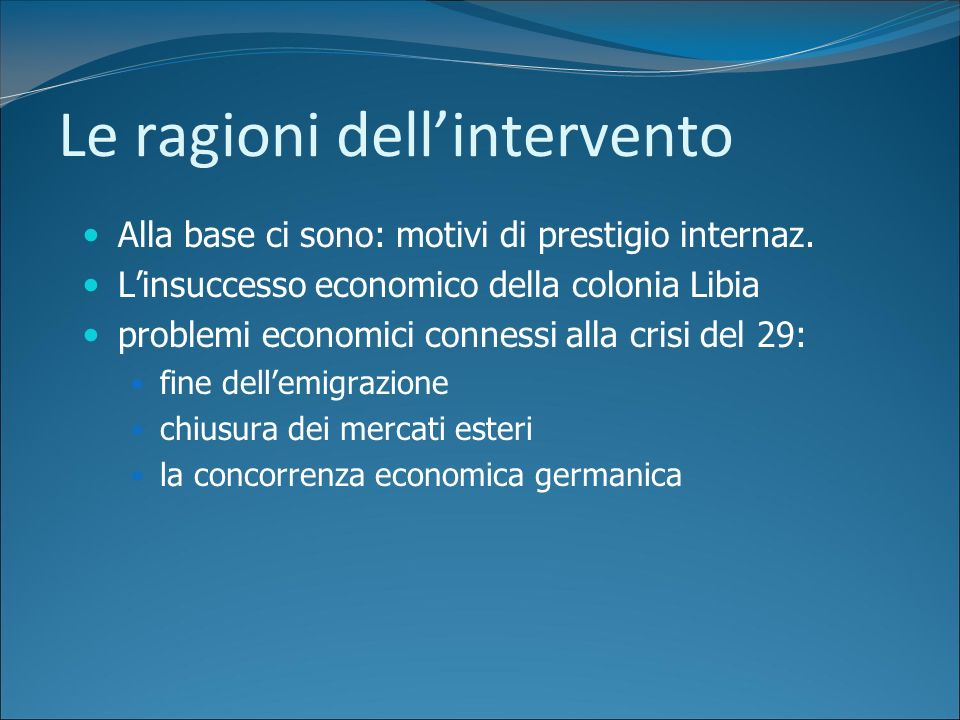 Le ragioni dell'intervento