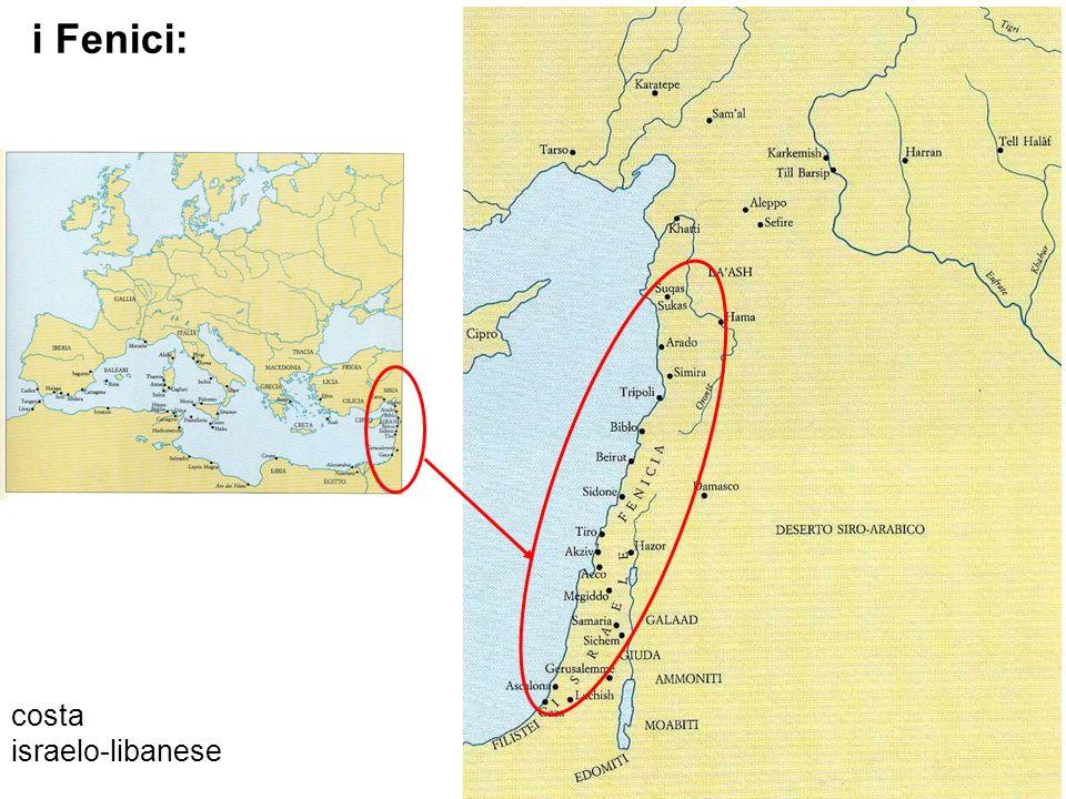 costa israelo-libanese