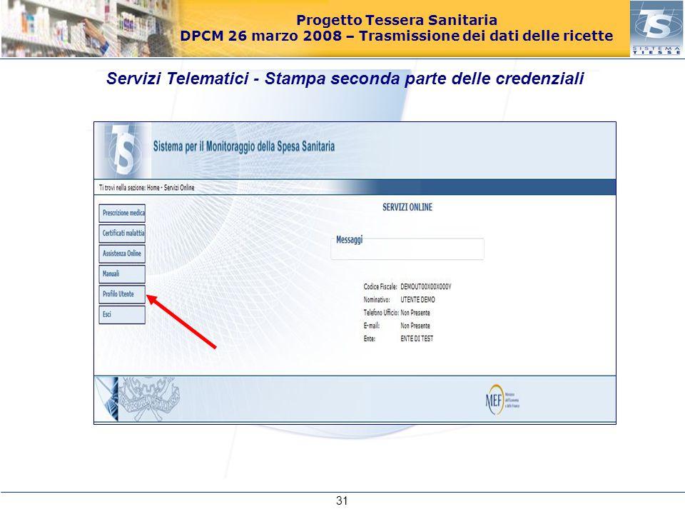 Servizi Telematici - Stampa seconda parte delle credenziali
