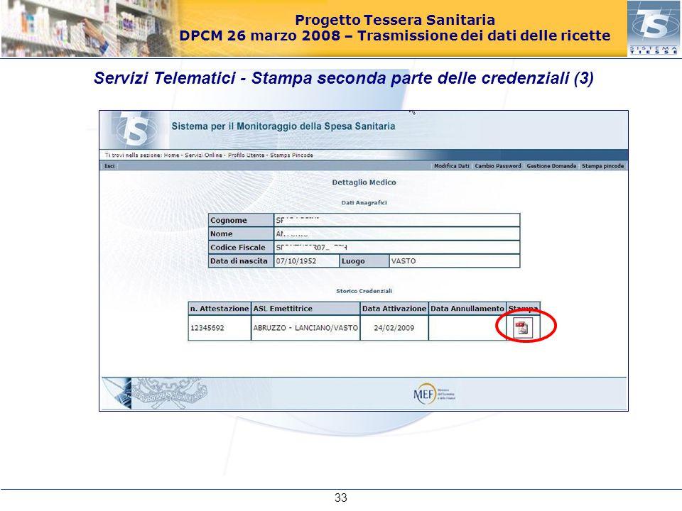 Servizi Telematici - Stampa seconda parte delle credenziali (3)