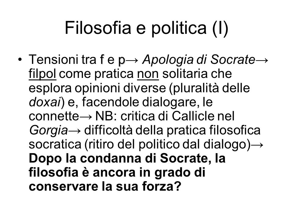 Filosofia e politica (I)