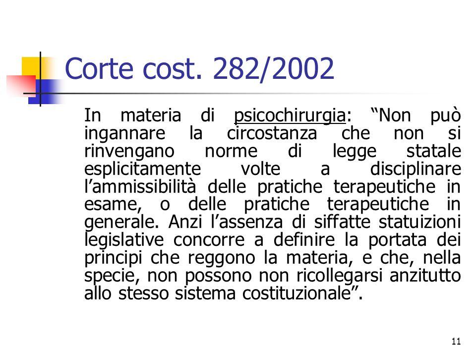 Corte cost. 282/2002