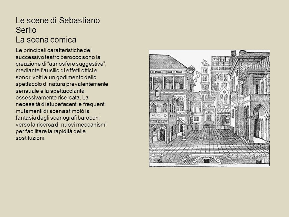 Le scene di Sebastiano Serlio La scena comica