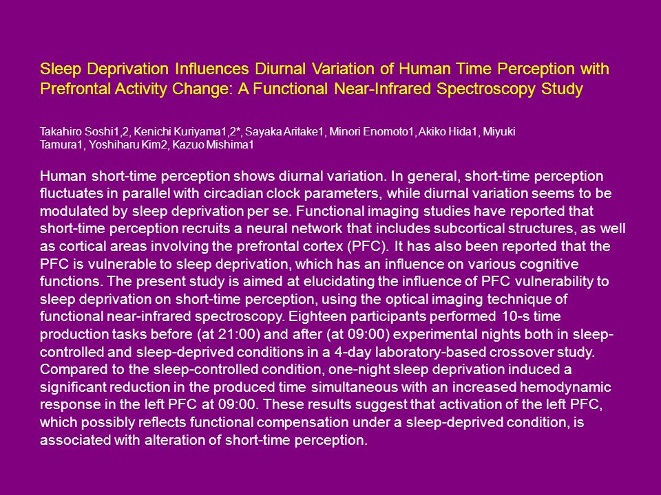 Sleep Deprivation Influences Diurnal Variation of Human Time Perception with Prefrontal Activity Change: A Functional Near-Infrared Spectroscopy Study