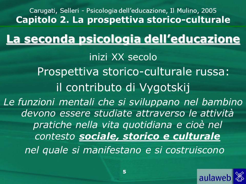 La seconda psicologia dell'educazione