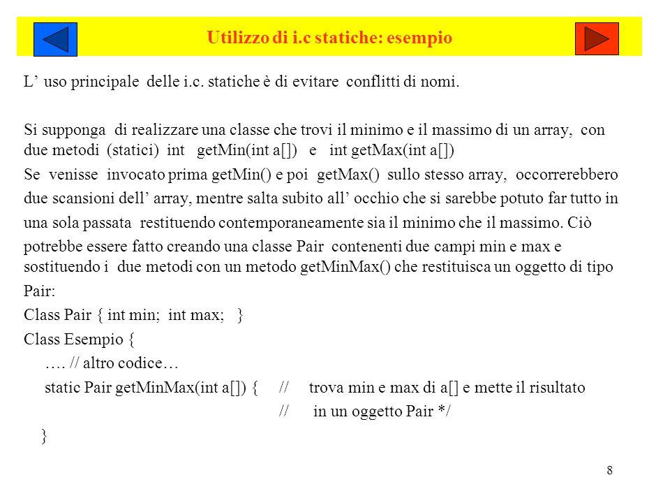 Utilizzo di i.c statiche: esempio