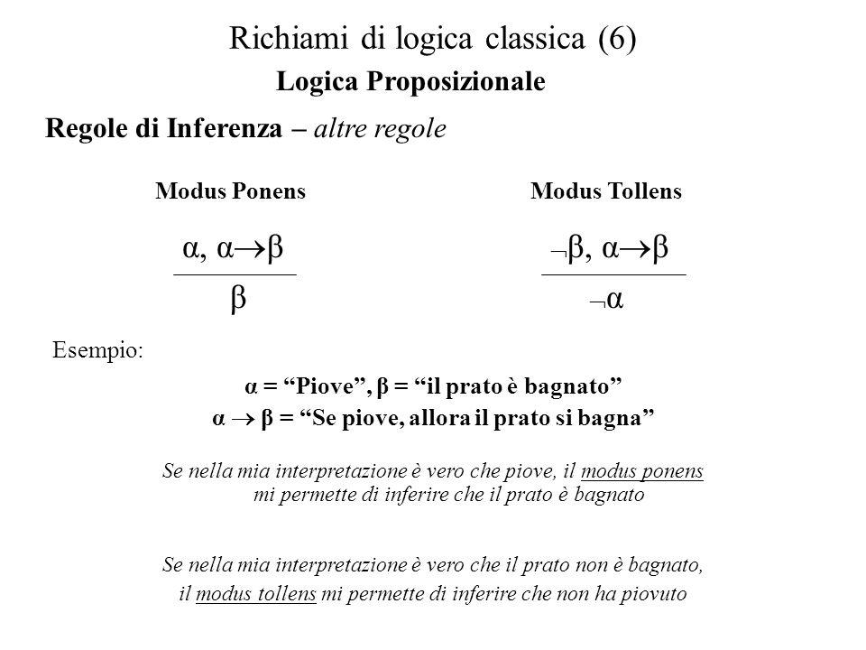 Richiami di logica classica (6)