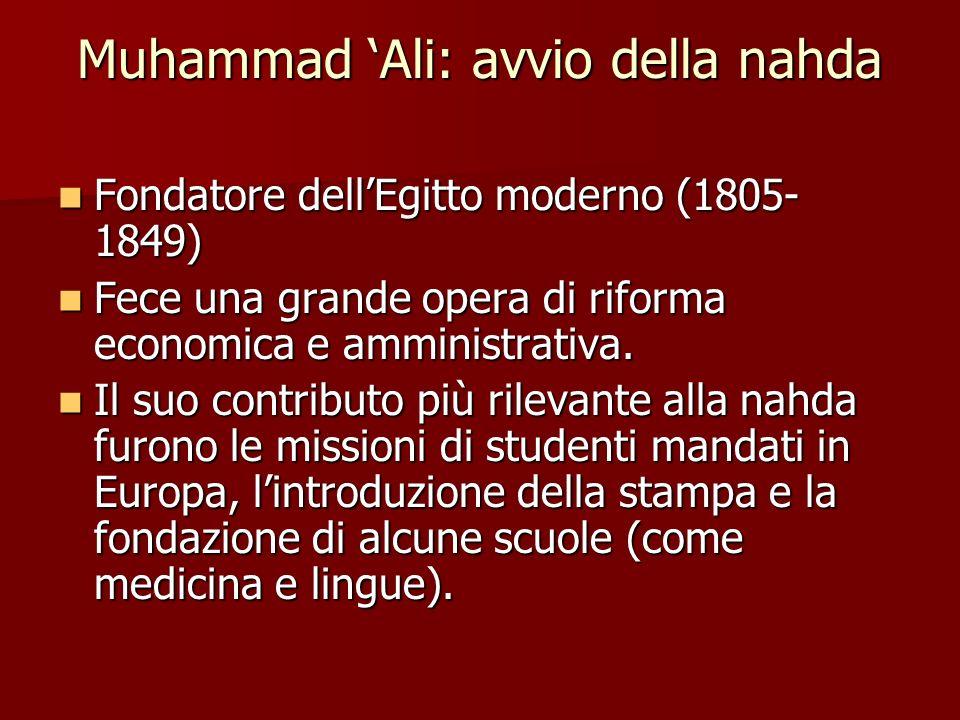 Muhammad 'Ali: avvio della nahda