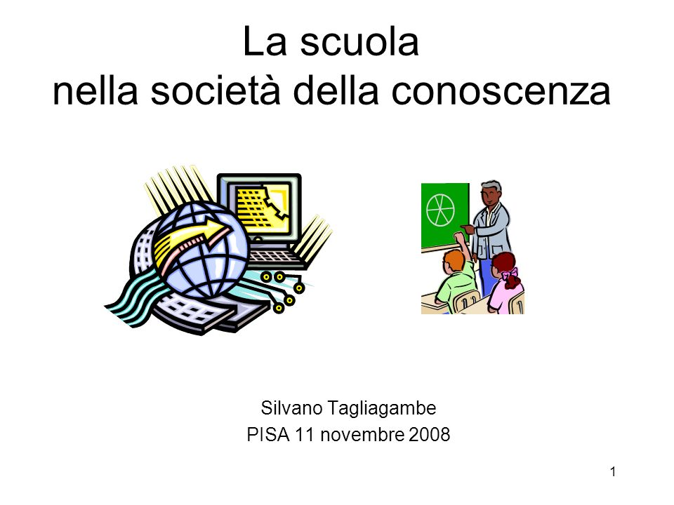 La scuola nella società della conoscenza