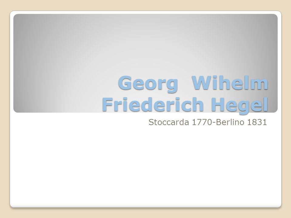 Georg Wihelm Friederich Hegel