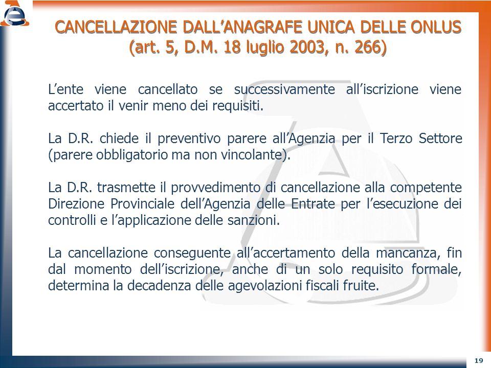 CANCELLAZIONE DALL'ANAGRAFE UNICA DELLE ONLUS (art. 5, D. M