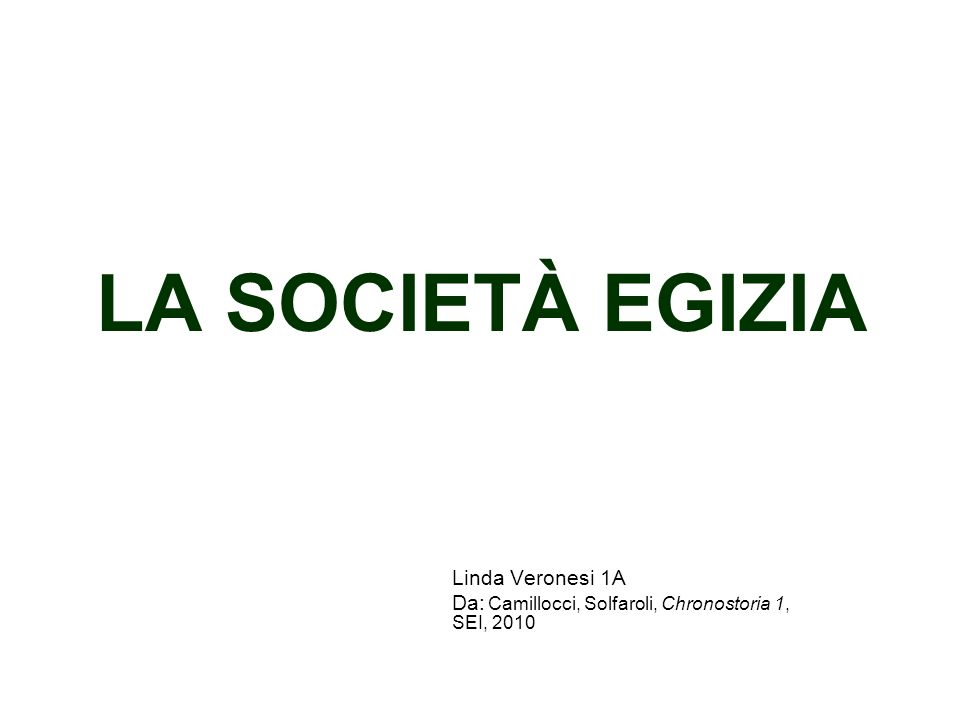 Linda Veronesi 1A Da: Camillocci, Solfaroli, Chronostoria 1, SEI, 2010