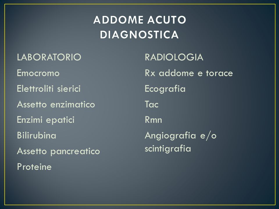 ADDOME ACUTO DIAGNOSTICA