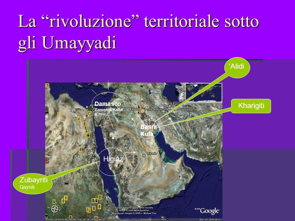 La rivoluzione territoriale sotto gli Umayyadi