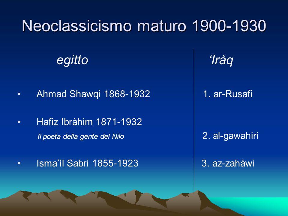 Neoclassicismo maturo 1900-1930