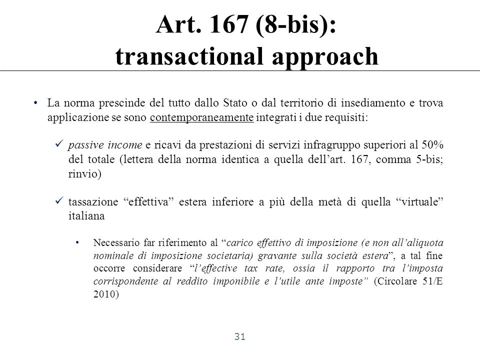 Art. 167 (8-bis): transactional approach
