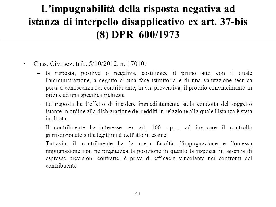 L'impugnabilità della risposta negativa ad istanza di interpello disapplicativo ex art. 37-bis (8) DPR 600/1973