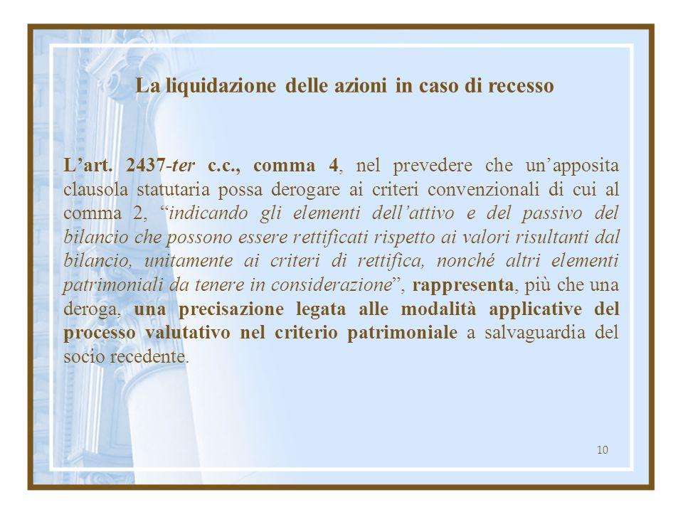 La liquidazione delle azioni in caso di recesso