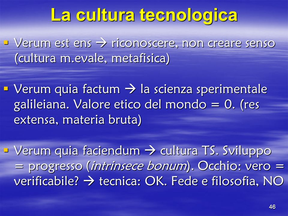 La cultura tecnologica