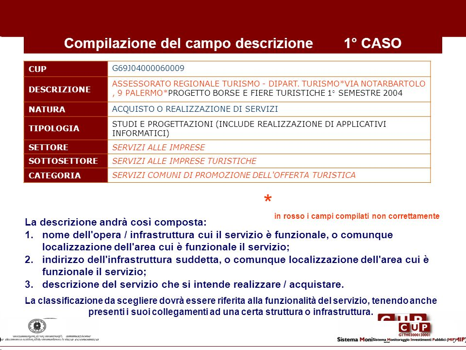Compilazione del campo descrizione 1° CASO