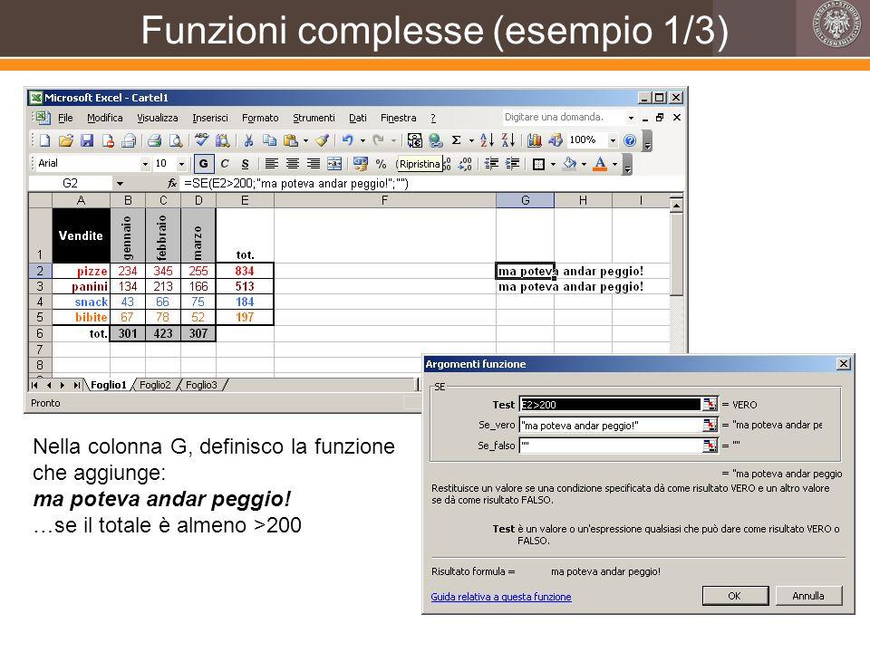 Funzioni complesse (esempio 1/3)
