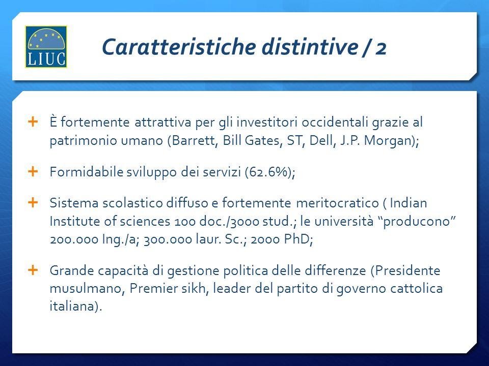 Caratteristiche distintive / 2