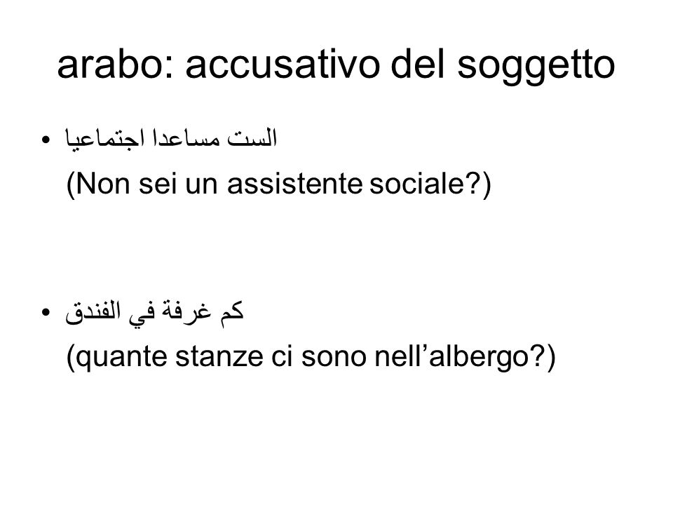 arabo: accusativo del soggetto