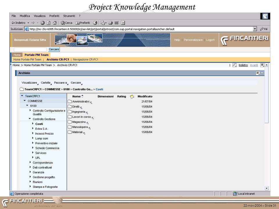 Project Knowledge Management