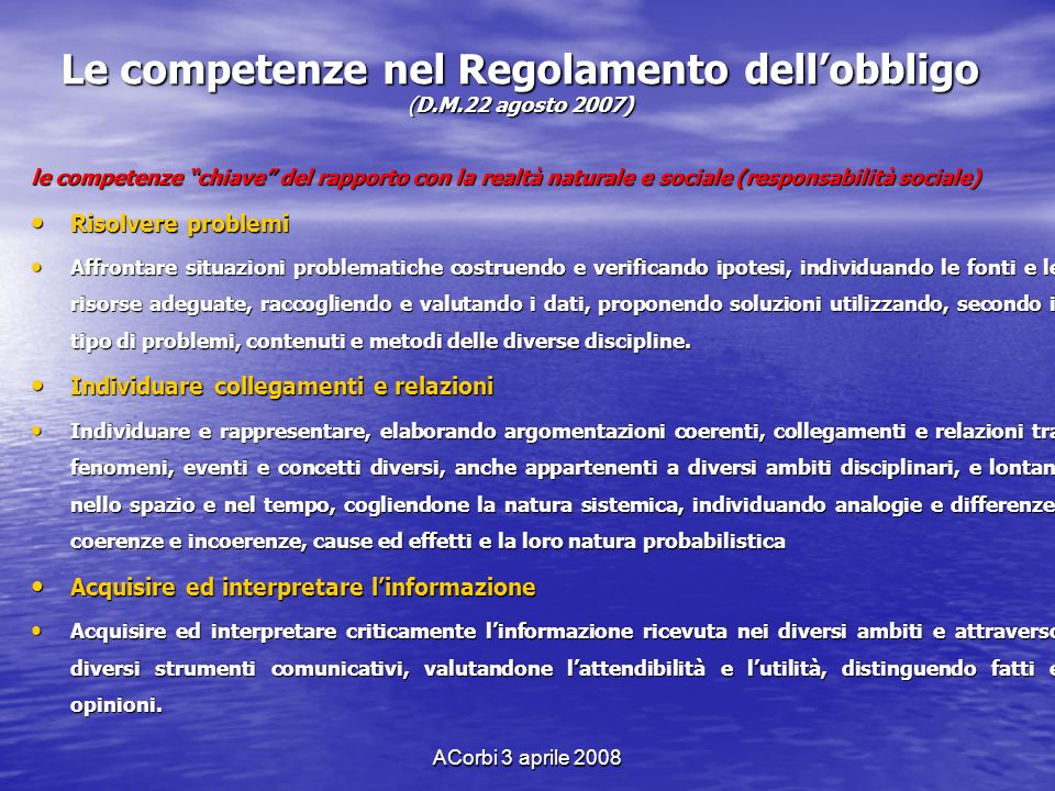 Le competenze nel Regolamento dell'obbligo (D.M.22 agosto 2007)