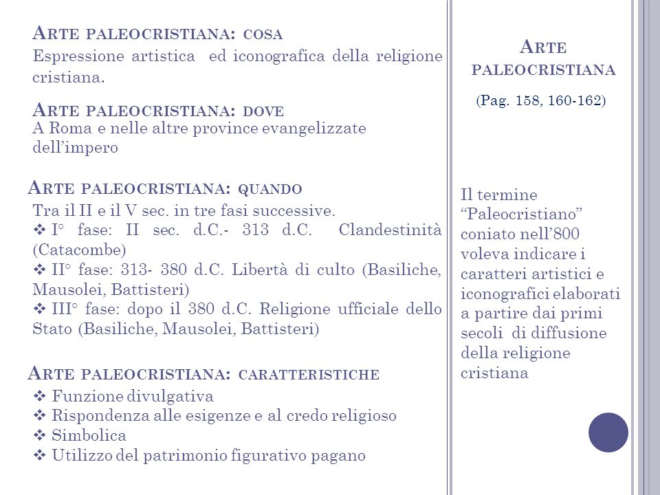 Arte paleocristiana: cosa