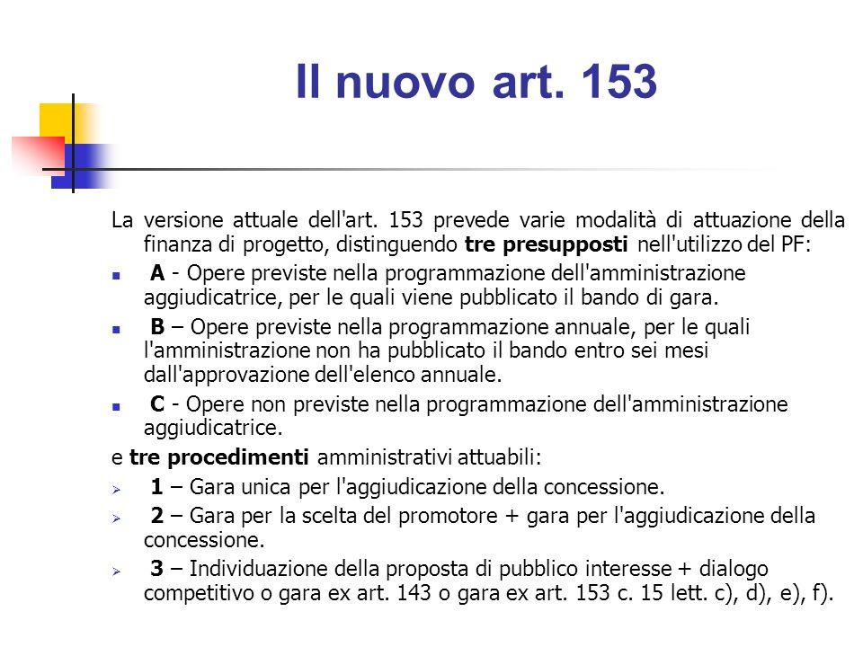 Il nuovo art. 153
