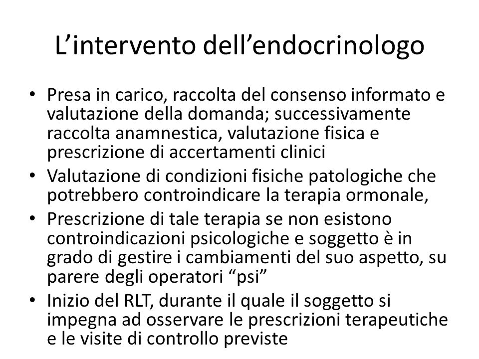 L'intervento dell'endocrinologo