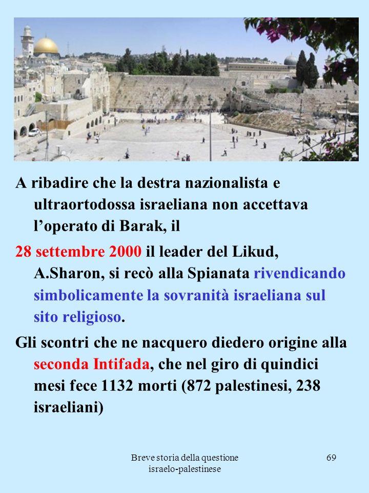 Breve storia della questione israelo-palestinese