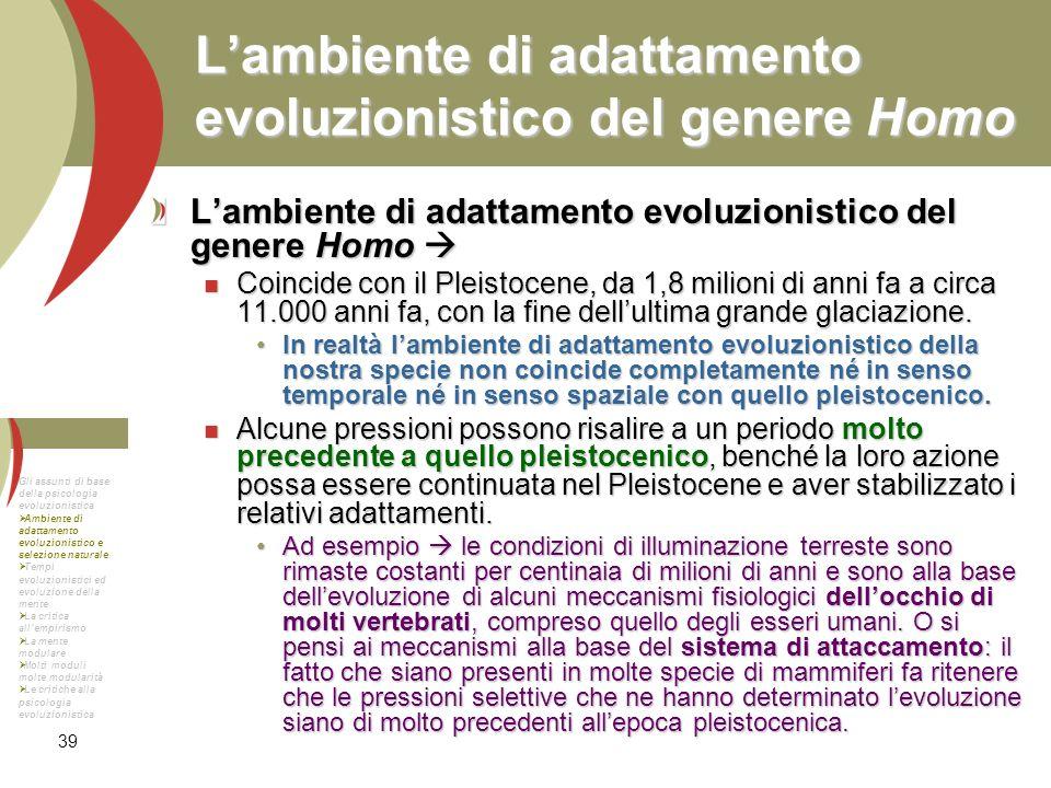 L'ambiente di adattamento evoluzionistico del genere Homo