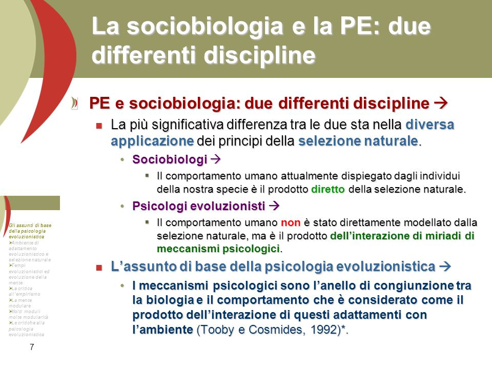 La sociobiologia e la PE: due differenti discipline