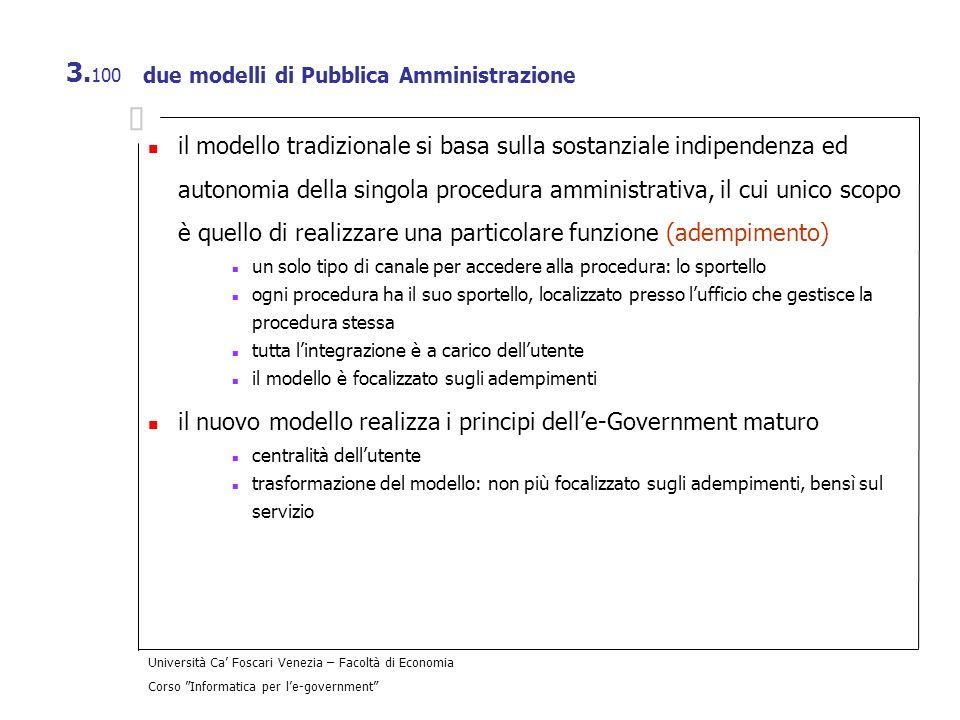 due modelli di Pubblica Amministrazione