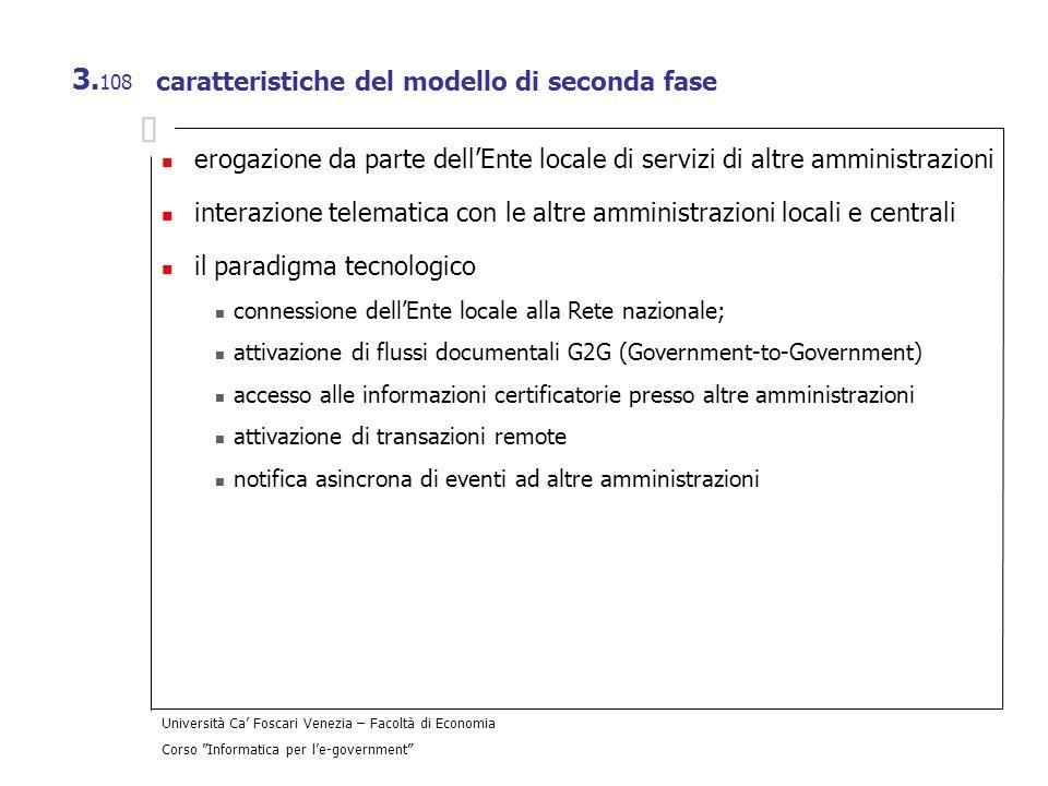 caratteristiche del modello di seconda fase