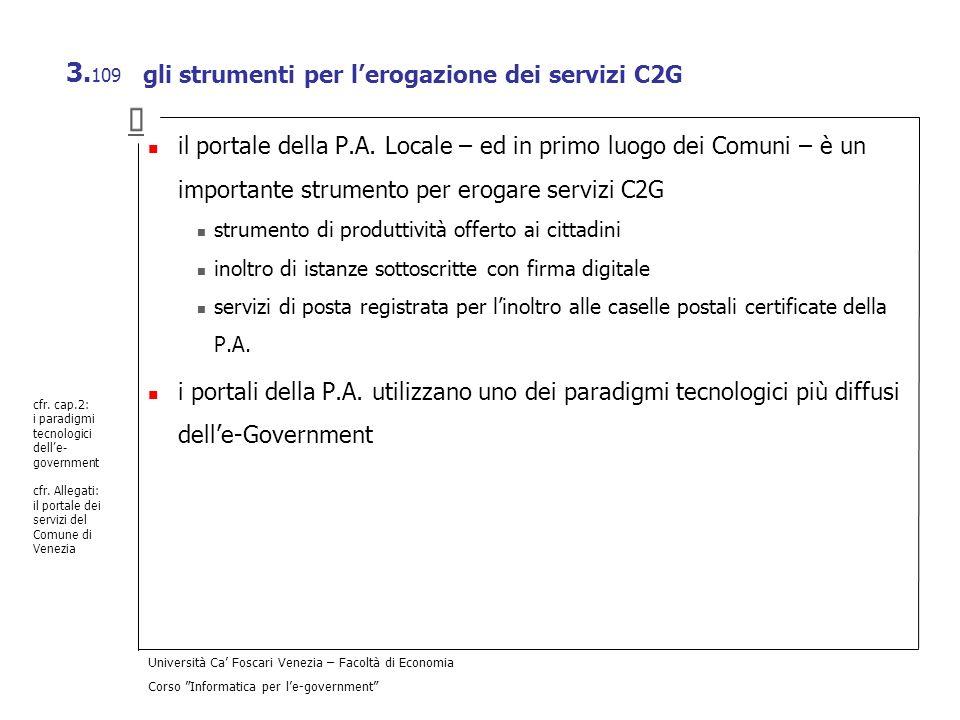 gli strumenti per l'erogazione dei servizi C2G