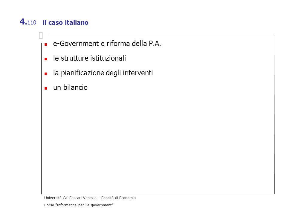 e-Government e riforma della P.A. le strutture istituzionali