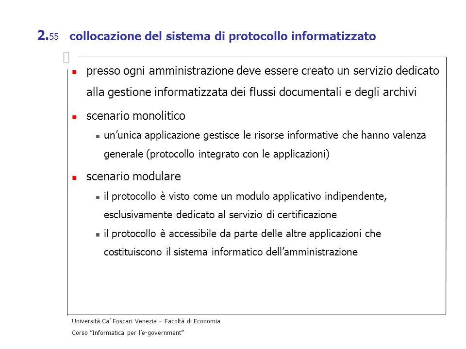 collocazione del sistema di protocollo informatizzato