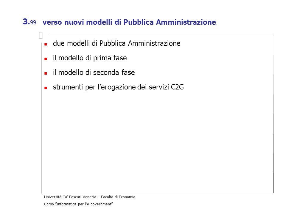 verso nuovi modelli di Pubblica Amministrazione