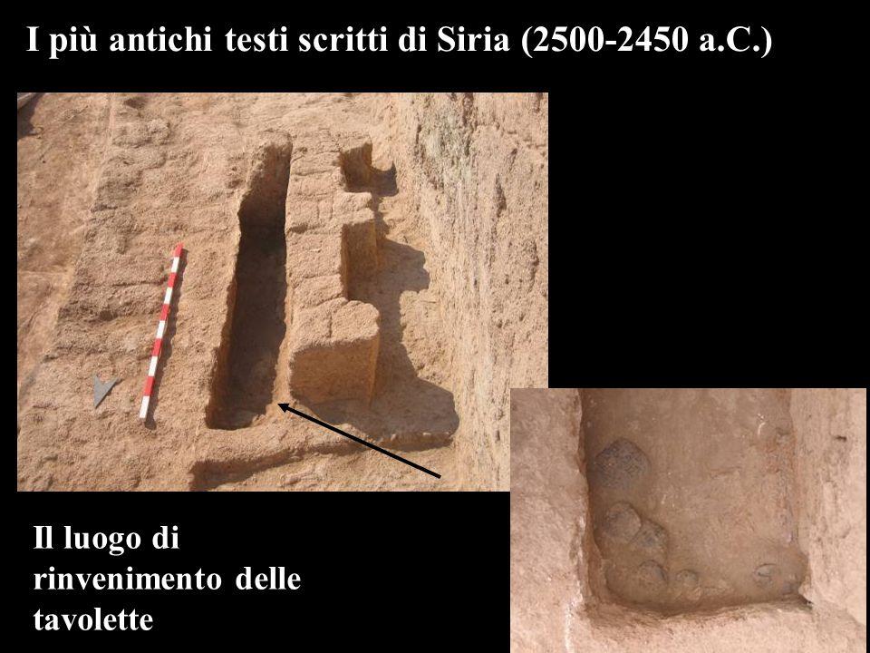 I più antichi testi scritti di Siria (2500-2450 a.C.)