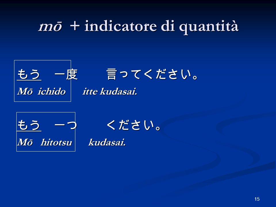 mō + indicatore di quantità
