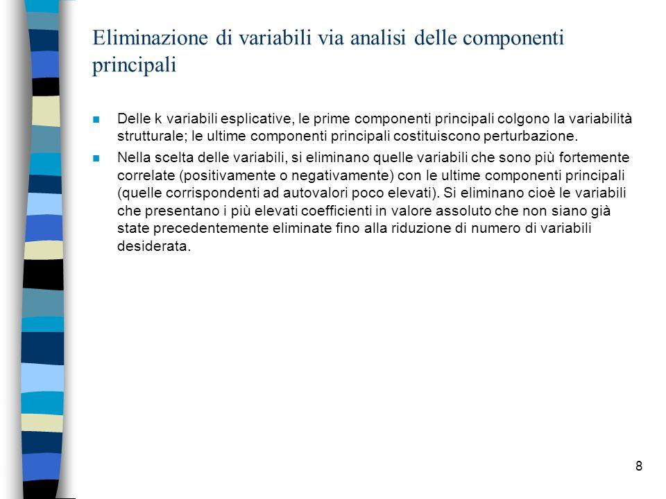 Eliminazione di variabili via analisi delle componenti principali